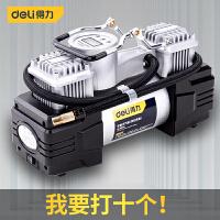 得力工具车载充气泵12V汽车用双缸便携式小轿车大功率汽车打气泵