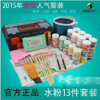 包邮马利牌1100水粉颜料100ml套装18 24 36色 工具箱 画笔 水粉纸