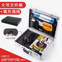 铝合金工具箱大号密码箱手提文件证件保险箱收纳五金工具箱子定做 +格子海绵
