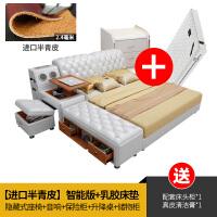 榻榻米床主卧 现代简约真皮床双人床1.8米智能多功能床储物床婚床 +乳胶床垫