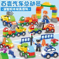 兼容乐高积木玩具宝宝益智拼装汽车大颗粒拼插1-2-3-6周岁礼物