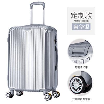 学生行李箱韩版万向轮拉杆箱子学生旅行箱包箱皮箱硬箱20寸24寸潮可商务   商品的详细款式、尺寸、颜色及物流信息请联系在线客服。没有咨询清楚的,本店有权不发