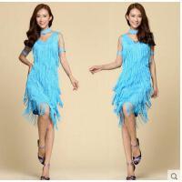 流苏拉丁舞裙连衣裙表演拉丁舞演出服成人女式拉丁舞服装