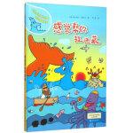 水先生的奇妙之旅科学图画书系 感觉帮你捉迷藏