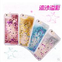 新款iphone5/5s手机壳 iPhone6 plus流沙手机套 4s苹果液体日韩苹果6手机壳