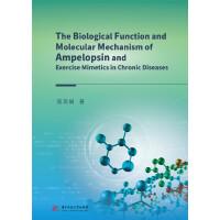 蛇葡萄素和运动模拟剂在慢性疾病中的生物功能及机制The Biological Function and Molecul