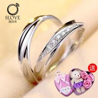 925纯银对戒男女情侣钻戒钻石戒指一对日韩潮人学生饰品