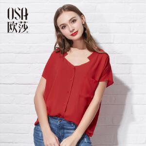 欧莎2017夏季新款女装雪纺衫宽松红色V领短袖衬衫女