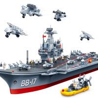 【当当自营】【当当自营】邦宝益智1968小颗粒拼装男孩军事积木航母模型玩具礼物8421