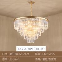 客厅灯 水晶灯圆形美式水晶灯轻奢简约客厅灯卧室餐厅圆形金色欧式吊灯现代大气家用