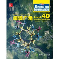 阅读广角 Reading for Information  Level 4D