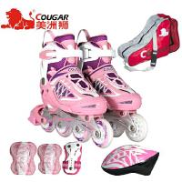 美洲狮MS851PS儿童溜冰鞋全套装 直排可调轮滑鞋 儿童旱冰鞋套装