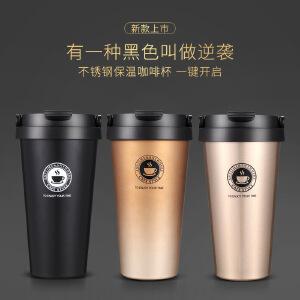便携304不锈钢保温杯创意礼品定制咖啡杯男女式杯子水杯