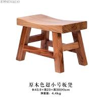 创意家居纯实木老榆木小板凳换鞋凳矮凳 家居实用小吧凳实木凳