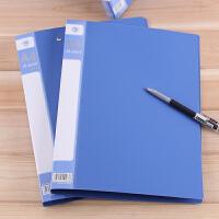 欧标A4文件夹B1922资料夹 单强力夹插袋文件夹公文夹 单夹文件夹