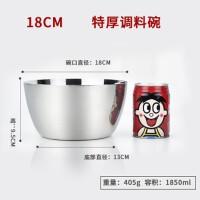 厨房带盖家用不锈钢圆形桶调味罐盅缸味盅收纳调料盒罐子猪油油罐收纳用品 特厚大号调料碗 无盖