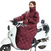 征伐 电动车挡风被 冬季保暖电动车挡风衣加绒加厚防水护膝电瓶车摩托车挡风罩