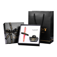 花花公子(PLAYBOY) 祥福系列钢笔套装 男女书写练字商务节日礼物礼品笔铱金笔墨水笔