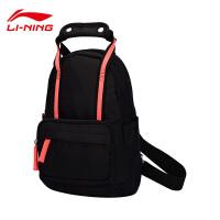 李宁运动生活双肩背包运动包ABSL182