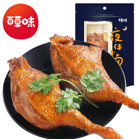 【百草味-鸭腿100g】鸭货小吃五香卤味零食肉类熟食即食真空