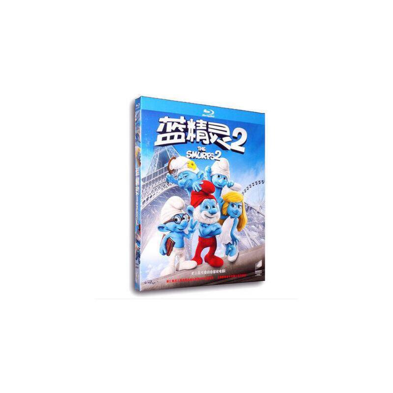 正版现货包发票3d蓝光碟蓝精灵2/蓝色小精灵2 1080P高清3D蓝光dvd电影 当天发货