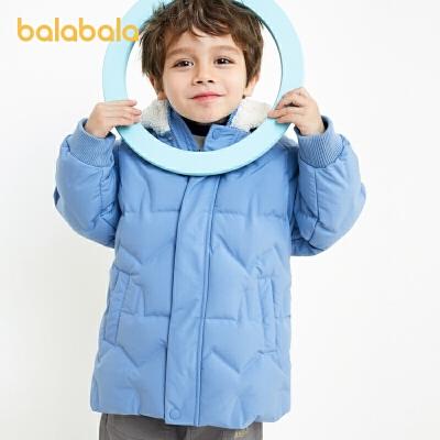 【开学季 折后叠券预估价:213.7】巴拉巴拉儿童羽绒服男童冬装中长款外套宝宝童装连帽潮酷