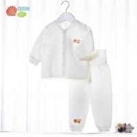 贝贝怡儿童内衣套装秋冬装加厚保暖宝宝秋衣秋裤婴儿两件套BB8017
