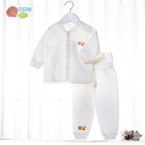 贝贝怡儿童内衣套装秋冬季加厚保暖宝宝秋衣秋裤婴儿两件套BB8017