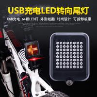 自行车灯智能感应转向刹车激光尾灯USB充电山地车夜骑警示灯