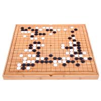围棋 象棋 套装楠竹双面两用棋盘 围棋五子棋儿童围棋入门