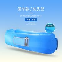 户外懒人充气沙发空气沙发袋便携式椅子床家用网红气垫床单人吹气