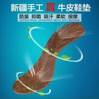 新疆手工真牛皮鞋垫男女皮鞋防臭吸汗厚头层牛皮鞋垫软冬透气运动
