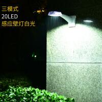 太阳能灯室内太阳能灯户外家用超亮庭院灯新农村路灯LED壁灯防水室内围墙灯