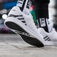 特步小白板鞋男鞋2019官方正品休闲鞋子跑鞋低帮滑板鞋运动鞋882419319802