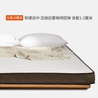 乳胶记忆棉海绵床垫子加厚软垫1.8米榻榻米1.2学生宿舍家用褥1.5m
