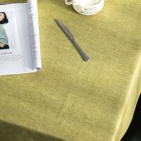 北欧桌布棉麻纯色台布布艺亚麻素色网红餐桌布欧式书桌盖布 140x250 cm