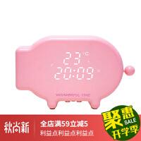 起床神器充电创意个性懒人多功能大铃声静音卧室 粉色萌猪+充电线收藏加购 优先发货 18厘米