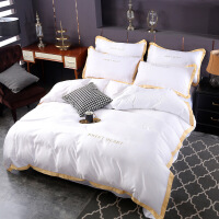 欧式简约刺绣四件套宽边纯色床品被套床单床上套件