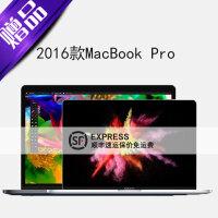 2016新款Apple MacBook PRO 苹果笔记本电脑 银色 MLUQ2CH/A 新13英寸 i5/8G/256G  MF840CH/A升级版本