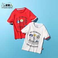 【3件2折:41.8元】小虎宝儿童装男童t恤纯棉短袖2021春夏款儿童假两件中大童上衣