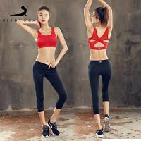 皮尔瑜伽(pieryoga)瑜伽服套装女新款专业运动健身文胸抹胸运动内衣套装 多色可选 送胸垫