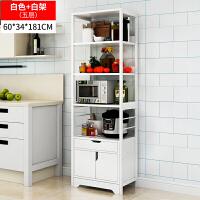厨房置物架落地收纳储物架多层微波炉架子置物架厨房碗柜烤箱架