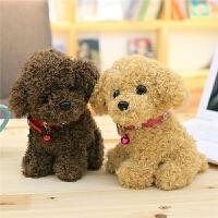 可爱小狗毛绒玩具玩偶布娃娃儿童礼物女孩