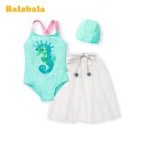 巴拉巴拉女童泳衣中大童公主裙式连体泳衣泳帽披肩小童宝宝甜美女夏