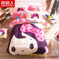 南极人 纯棉卡通床上用品四件套床笠全棉儿童床单人被套三4件套