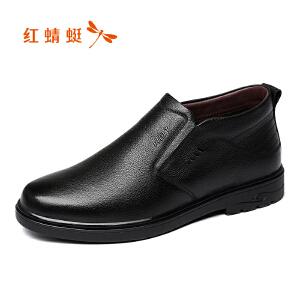 红蜻蜓男鞋2017秋冬新款真皮男士棉鞋加绒官方店正品舒适保暖棉鞋