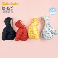 巴拉巴拉宝宝羽绒服男婴儿轻薄短款秋冬外套保暖2019新款女童冬装