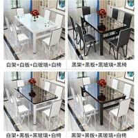 钢化玻璃餐桌椅组合现代简约家用长方形吃饭桌小户型餐桌一桌六椅