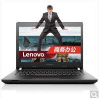 联想(Lenovo)昭阳 E41-80 14.0英寸商务本笔记本电脑 六代i5-6200U 黑色 4G内存 500G硬
