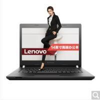 联想(Lenovo)昭阳K41-80 14英寸轻薄笔记本电脑 高端办公本 I5-6200U/4G内存/1TB硬盘/Wi